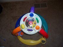 Playskool Infant/Toddler Toy in Naperville, Illinois