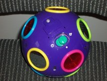 Talk N Learn Baby Bright Ball in Naperville, Illinois