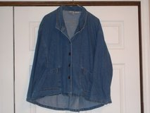 denim swing blue jean jacket in Fort Riley, Kansas